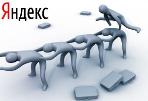 Как накрутить поведенческие факторы Яндекса