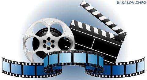 Заработок на кинотрафике - отчет