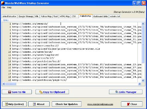 SiteMap Generator