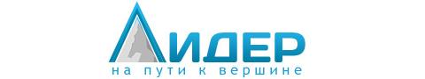 Lider-System.ru
