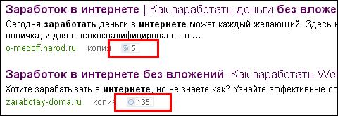 В выдаче отображается количество пользователей нажавших Like