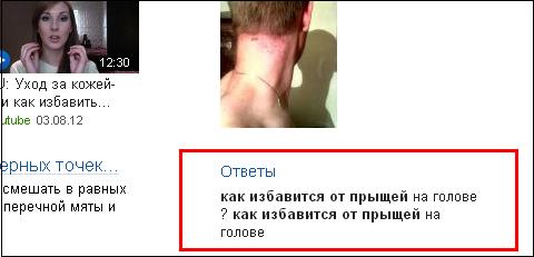 Ссылка на ответы@mail.ru в отдельном блоке выдачи