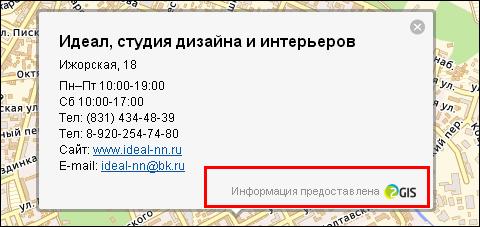 При поиске по домену можно узнать откуда был взят адрес сайта