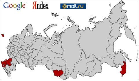 Особенности продвижения сайта в регионах