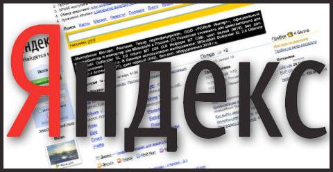 Ранжирование сайтов по коммерческим запросам в Яндексе
