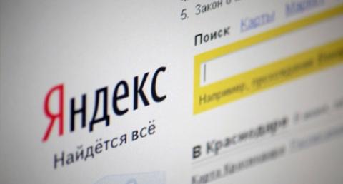Как оценить «коммерческость» запроса в Яндексе